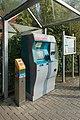 Weener - Am Bahnhof - Bahnhof 11 ies.jpg