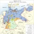 Weimar Republic-1919–1937HEB.png