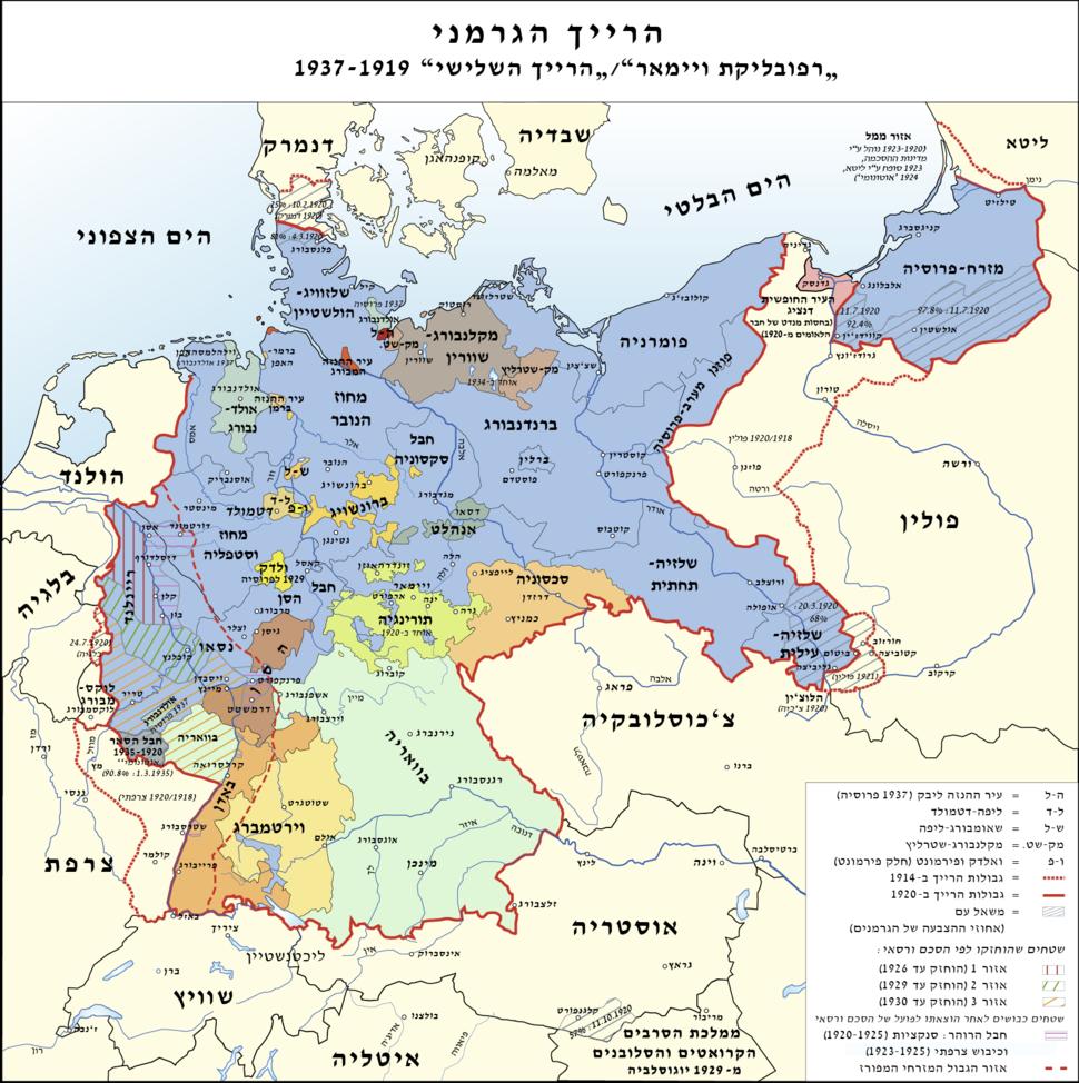 Weimar Republic-1919–1937HEB