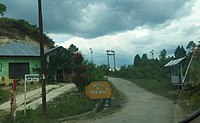 Welcome gate to Sipira, Onan Runggu, Samosir.jpg