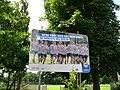 Westend Sportforum Hertha.JPG