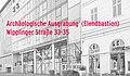 Wien 01 Wipplingerstraße 33 a.jpg