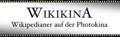 Wikikina Logo Film Kodak Vignette.png