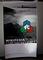 Wikimedia Hackathon San Francisco 67.jpg
