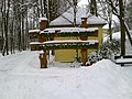 Wildpark im Winter - panoramio - hartmut bach.jpg