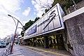 Wongwt 京成上野車站 (17096694140).jpg