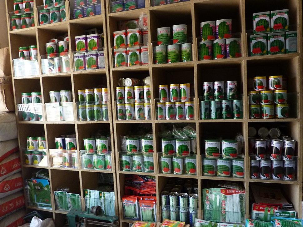 Wuhan - Zhongshan St - seed shops - watermelon seeds - P1040799