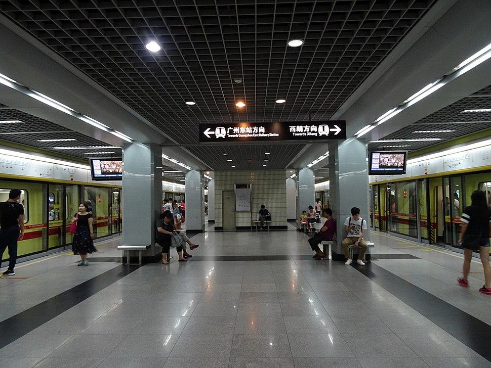 Ximenkou Station PLatform.jpg