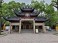 Xiyuan Temple.jpg