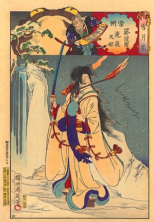 Taira no Masakado - Takiyasha-hime, the sorceress, is shown carrying a sword in one hand, a bell in the other, and a torch in her mouth; the toad, her familiar, is shown in the inset with her father, Taira no Masakado. Ukiyo-e woodblock print by Yōshū Chikanobu, 1884