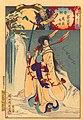 Yōshū Chikanobu Takiyasha-hime.jpg