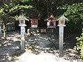 Yaegaki Shrine and Sakaden Hall in Oyamazumi Shrine.jpg