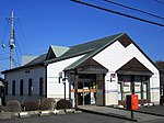 Yaita Honcho Post office.jpg
