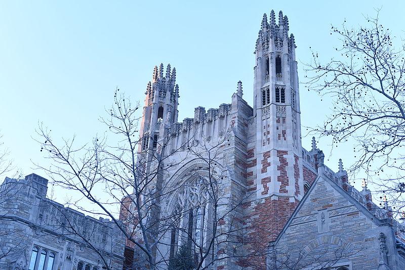 File:Yale MMI.JPG