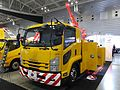 Yamaguchi Wrecker Manufactured by Isuzu Forward Tow truck,.jpg