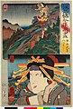 Yamato Takeru, Yatsuhashi 日本武尊, 八つはし (BM 2008,3037.09613).jpg