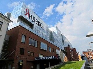Yandex Russian multinational corporation