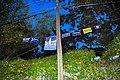Yard Signs 0021 (30661409066).jpg