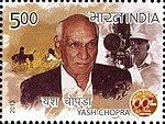 Yash Chopra 2013 stamp of India.jpg
