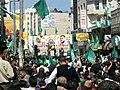 Yasin Rantisi Hamas Wahlkampf.jpg