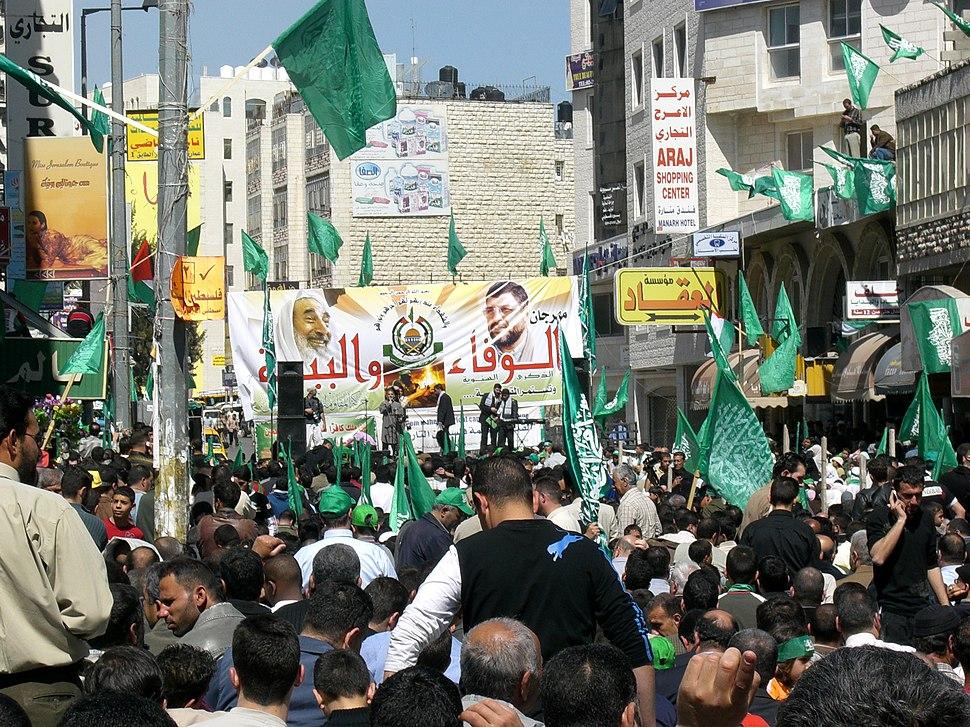 Yasin Rantisi Hamas Wahlkampf
