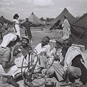 1949 in Israel - Image: Yemenites at Rosh Haayin