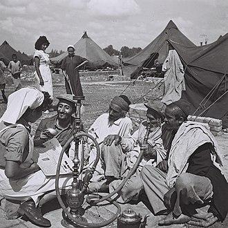 1949 in Israel - Image: Yemenites at Rosh Haayin