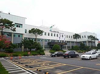 Yeongcheon - Yeongcheon city hall