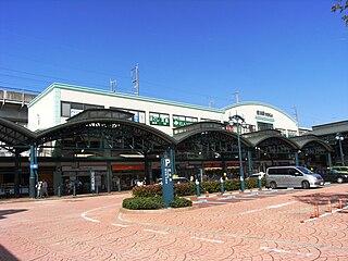 Yokogawa Station Railway station in Hiroshima, Japan