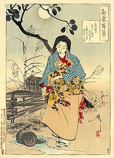 Mugai Nyodai Japanese Buddhist nun