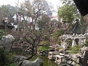 Jard n chino wikipedia la enciclopedia libre for Jardin chino