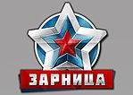 Zarnitsa emblem.jpg
