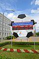 Zegar Euro 2012 Urząd Dzielnicy Praga-Południe.JPG