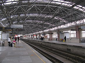 Zhenping Road Station.jpg