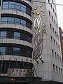 Zhongzheng First Precinct, Taipei City Police Department 20140312.jpg
