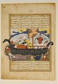 """Amr has the Infidels Thrown into the Sea"", Folio from a Khavarannama (The Book of the East) of ibn Husam al-Din MET DP159397.jpg"