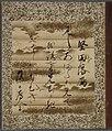 """Longfellow - san's album"" (5dc2650f-4909-4f92-9287-e951c61845c4).jpg"