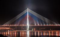 """Russian bridge"" in Vladivostok city.jpg"