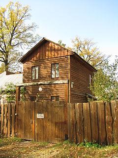 Pushcha-Vodytsia Neighborhood in Kyiv