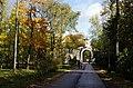 Александровский парк. Вид на Большой Каприз..jpg