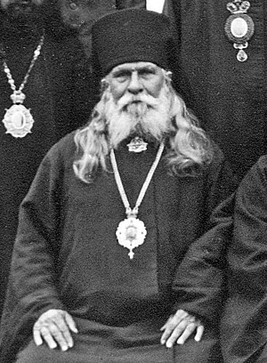 Germogen (Maximov) - Archbishop Germogen in Sremski Karlovci, 1934