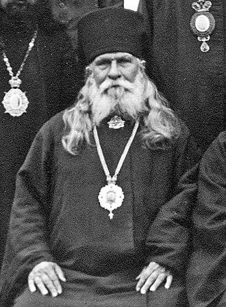 Germogen (Maximov) - Archbishop Germogen in Sremski Karlovci, 1934