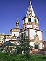 Богоявленский собор (вид сбоку), Иркутск.JPG