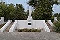 Братская могила воинов-связистов 138-й стрелковой дивизии.jpg