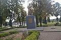 Братська могила партизан та радянських воїнів;59-102-0003.jpg
