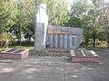 Братська могила радянських воїнів та пам'ятний знак на честь воїнів-односельців,село Заайдарівка.jpg