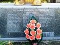 Братська могила радянс. воїнів, списки похованих, с.Трудове, біля контори щебеневого заводу, Більмацький район, Запорізька обл.jpg