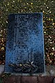 Братська могила 155 воїнів IMG 3556.jpg
