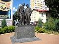 Брянск. Памятник В.И.Ленину и М.Горькому.JPG
