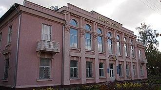 Shepetivka - Image: Будинок юстиції л